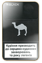 Camel Black(mini) Cigarette Pack
