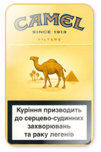 Buy Camel Filters online for USA and Canada customers!