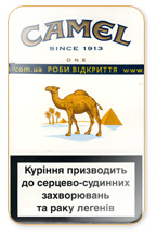 Camel One Cigarette Pack