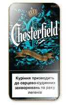 Chesterfield Agate Super Slims 100`s Cigarette Pack