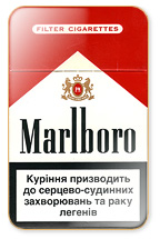 Marlboro Red Cigarette Pack