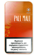 Pall Mall Super Slims Amber 100`s Cigarette Pack