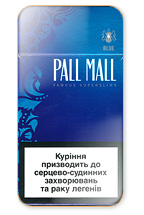 Pall Mall Super Slims Blue (Lights) 100`s Cigarette Pack