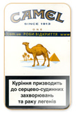 Camel Cigarettes At Cigarettesforless Online Buy Camel Cigarettes