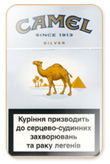 Camel Super Lights (Silver)