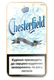 Chesterfield Ivory Super Slims 100`s Cigarettes pack