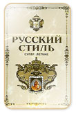 Russian Style Super Lights Cigarettes pack
