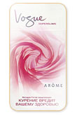 Vogue Super Slims Arome l`adoration 100`s Cigarettes pack
