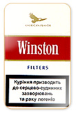 Winston Filters Cigarettes pack